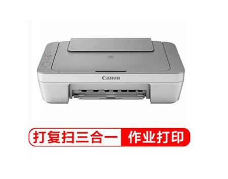 佳能MG2400超值彩色喷墨打印一体机