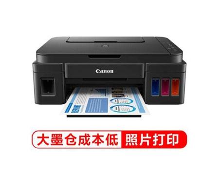 佳能G3800加墨式 喷墨无线一体机打印机