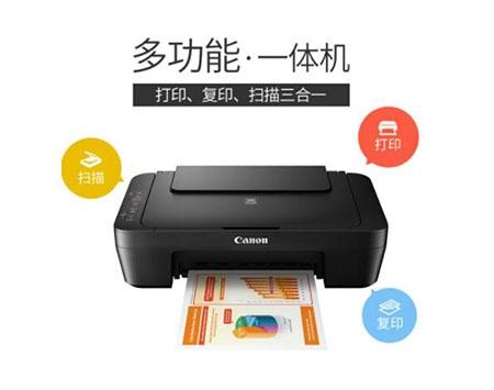 佳能(CANON)MG2580S打印机一体机