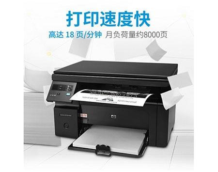 惠普打印机 M1136