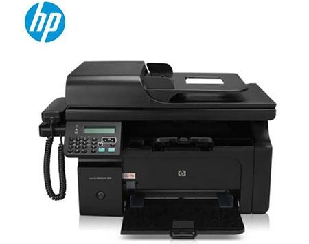 惠普HP M1216nfh打印机 黑白激光 多功能复印扫描传真 打印机一体机